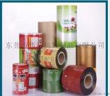 东莞市专业生产各种opp印刷卷膜