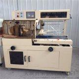 專業製作450型號邊封熱膜機 圖書套膜包裝機