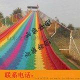廠家直銷指導安裝 網紅滑道 彩虹滑梯