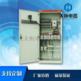 XL-21系列配电柜 低压配电柜户外动力照明配电柜