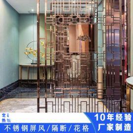 案例中山雲府酒樓定製玫瑰金不鏽鋼屏風 屏風裝飾工程