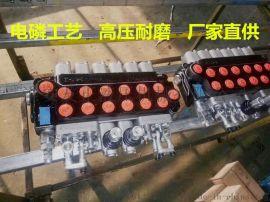 六路双向液压分配器多路阀 ZT-L12E-6OT ZD-L12E-6YT小钻机
