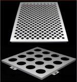 穿孔 碳鋁單板生產廠家
