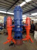 深井专用搅稀沙砾泵耐磨搅稀泵种类繁多