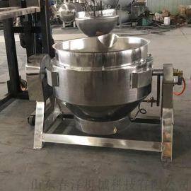 自动搅拌夹层锅 可定温 煮樱桃夹层锅