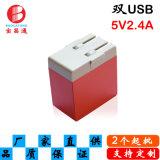 5V2.4A充电头3C认证迷你型美规电源适配器
