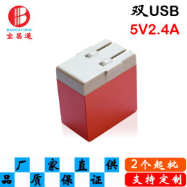 5V2.4A充電頭3C認證迷你型美規電源適配器