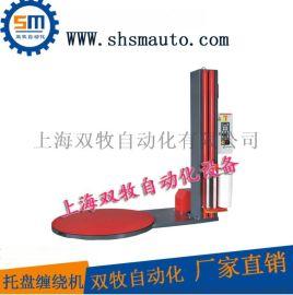 上海栈板打包机  圆盘打包机拉伸膜缠绕机