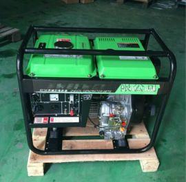 上海柴油发电机6KW发电机组