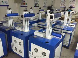 成都医疗器材激光刻字机、金属材料光纤激光打标机厂家直销