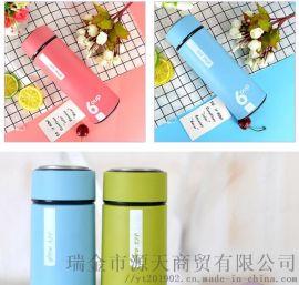 厂家直销塑料外壳玻璃商务茶杯