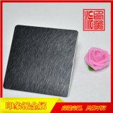 乱纹黑钛不锈钢板定制厂家,不锈钢装饰板供应商