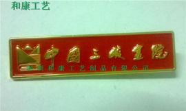 厂家定制不锈钢员工胸牌学生姓**定制金属胸牌的厂