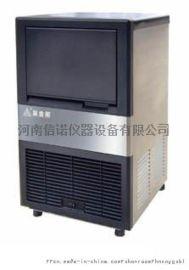 广州食用方冰机,电影院制冰机厂家直销