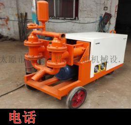 WSJ200砂浆泵广西贵港市双缸液压注浆泵供应商