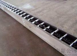 不锈钢弯曲刮板输送机固定型 板式给料机