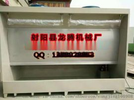 南京市喷漆水帘柜无锡市水帘柜定制uv光解灯管厂价销