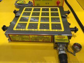 台湾永磁电控吸盘 磁盘 EEPM-4060