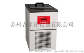 低温恒温水槽(-5℃~90℃)