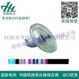 自貢空氣動力型玻璃絕緣子FC160D/155
