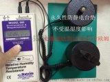 永久性防靜電臺墊,通過S20.20檢測