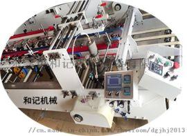 HJ780PVC全自动胶盒机
