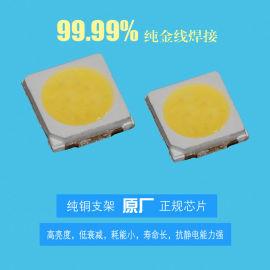 深圳厂家直销3030灯珠 1w贴片灯珠 金线铜支架