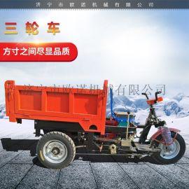 供应工地三轮车 小型三轮车厂家 小型电动柴油三轮车