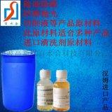异丙醇酰胺6508这样的乳化剂是难得的