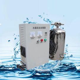 水箱自洁消毒器,WTS臭氧发生器 水处理杀菌设备