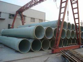 管道 玻璃钢纤维管 地埋式管道安装要求