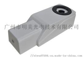荧光模块 MF-B-LED