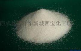 陝西西安鋁模板清洗劑水泥清洗劑西安市西寶助劑廠