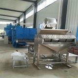 松子包装机 松子自动包装机 松子定量包装机生产厂家