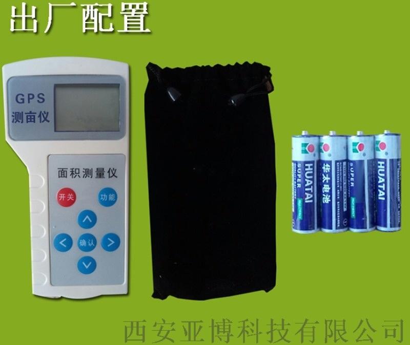 西安哪里有卖GPS测亩仪13572588698