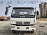 零首付包上戶包送東風多利卡5噸8噸流動灑水車