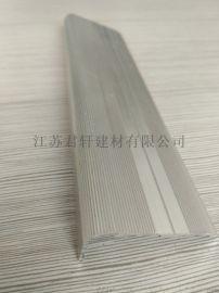 变形缝厂家直销铝合金防滑条