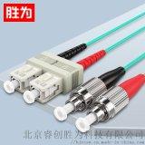 万兆多模双芯光纤跳线 SC-FC尾纤