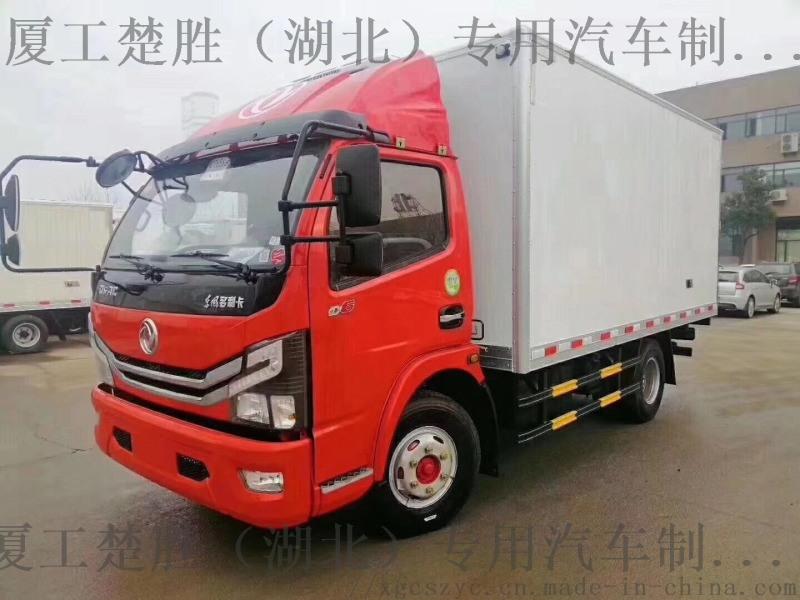 厂家直销东风多利卡4米2至9米6冷藏车半挂冷藏车