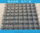 安平軋花網 生產鐵絲軋花網 廠家直銷大絲軋花網