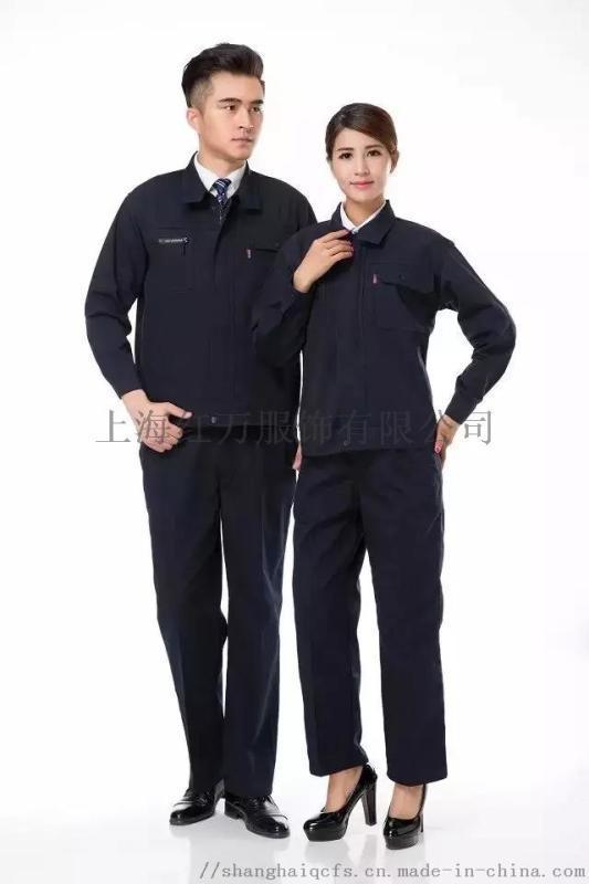 上海红万春夏秋冬 工作服定制 男女工作服