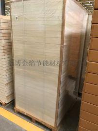 工艺玻璃等深加工产品成型的模具陶瓷纤维板