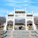 重庆黔江农村牌楼, 神画石雕石牌楼厂家
