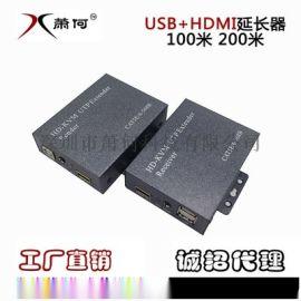 厂家直销HDMI网线延长器200米传输器