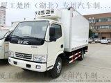 程力國六熱銷款奧鈴全柴4.2米柴油冷藏車