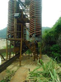 玻璃钢螺旋溜槽厂家供应5LL-1200螺旋溜槽