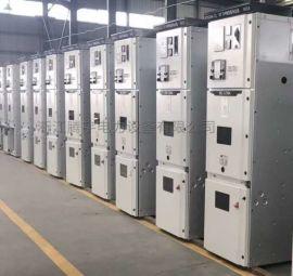 贵州KYN28-12中置柜厂家系列高压开关柜中置柜