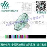 自貢防污型玻璃絕緣子FC120P/146