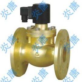 ZQDF直动活塞式蒸汽法兰电磁阀