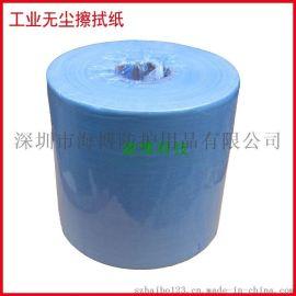厂家直销 卷装无尘纸 蓝色白色25cm×38cm